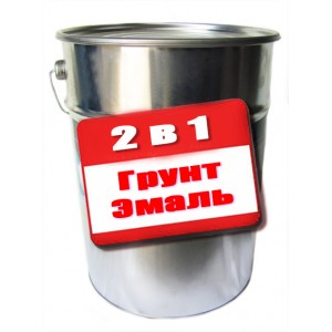 Грунт-эмаль 2 в 1 антикоррозионная 25кг