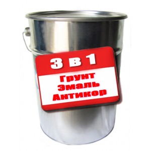 Грунт-эмаль 3 в 1 по ржавчине 25кг