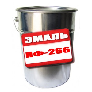 Эмаль ПФ-266 25кг