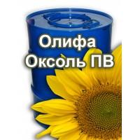 Олифа Оксоль 40кг купить харьков, фото