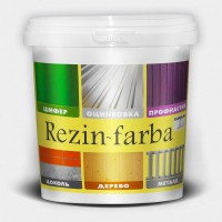 Краска резиновая «REZIN-FARBA»  купить харьков, фото