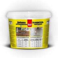 Добавка в бетон 2в1 (противоморозная + ускоритель схватывания) 0,6кг купить харьков, фото