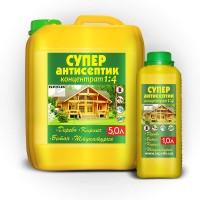 Супер-антисептик (концентрат 1:4, для древа, бетона, кирпича, штукатурки)  купить харьков, фото