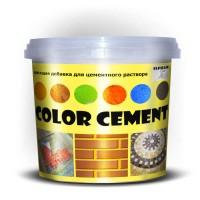Красящая добавка для цементного раствора (пигмент для бетона) 1кг купить харьков, фото