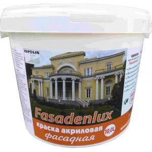 Краска акриловая фасадная «Fasadenlux» 10л