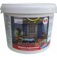 Краска акриловая интерьерная Matlatex 10л купить харьков, фото