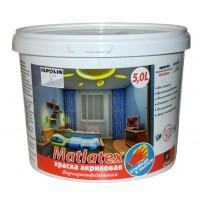 Краска акриловая интерьерная Matlatex 5л купить харьков, фото