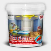 Краска акриловая интерьерная «Matlatex» 1л купить харьков, фото