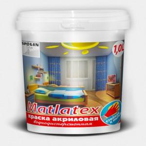Краска акриловая интерьерная «Matlatex» 1л