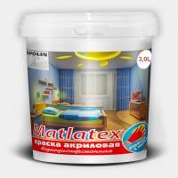 Краска акриловая интерьерная Matlatex 3л купить харьков, фото