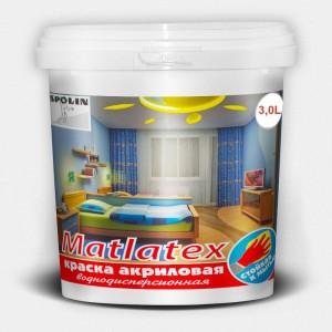 Краска акриловая интерьерная Matlatex 3л